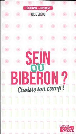 Sein_ou_biberon (2)